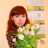 LsySugar (Люсьен Воробьёва)