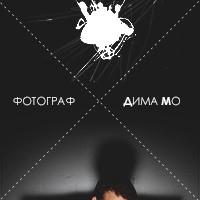 youneedmo (Dima Mo)