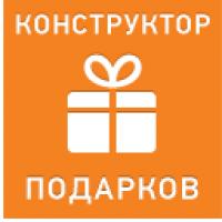 package (Александр Гребенщиков)